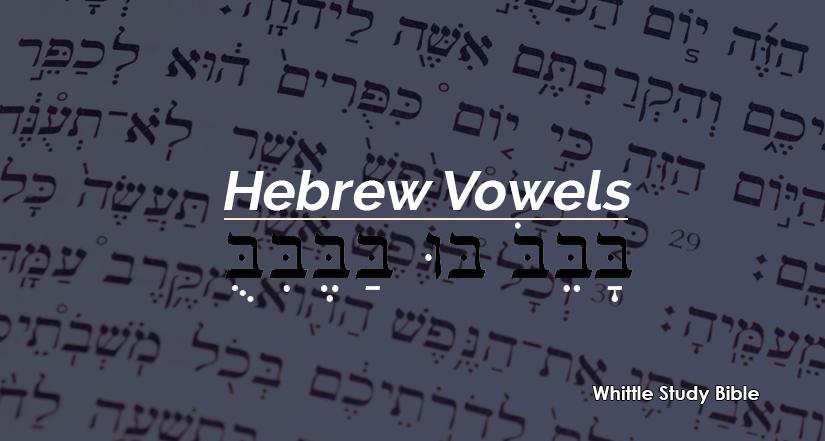 Hebrew Vowels